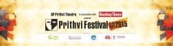 prithvi-festival-2015